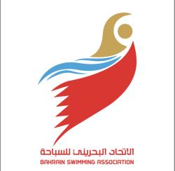 Bahrain Swimming Association